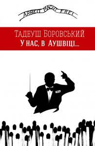 vsiknygy.net.ua