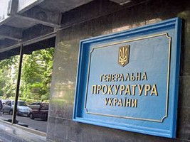 tomenko.ua