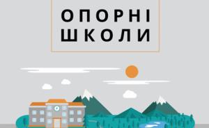 Житомир.info