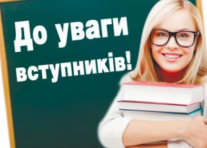 stsg.org.ua