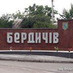 my.berdychiv.in.ua